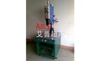 立式焊接机
